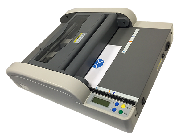 Galaxy Bookit Pro Auto staple booklet maker